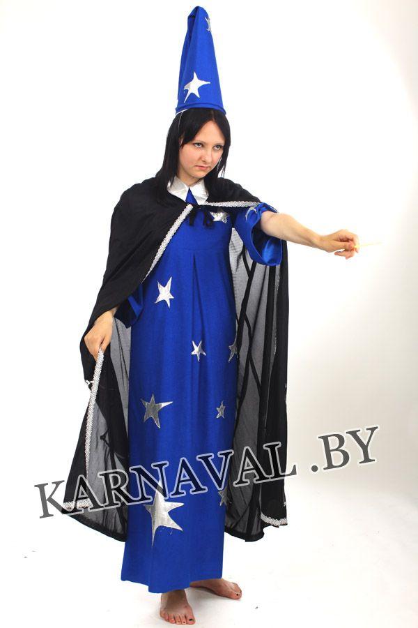 Карнавальный костюм волшебницы своими руками